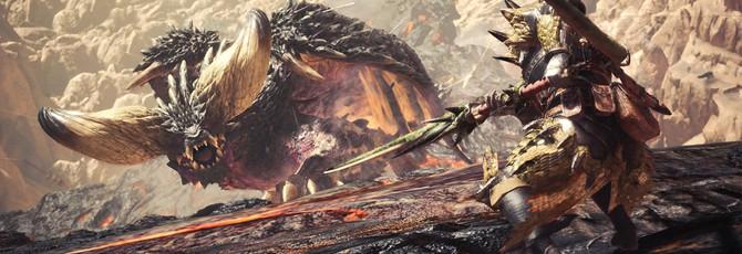 Двенадцать минут геймплея PC-версии Monster Hunter: World
