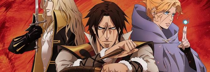 Вышел трейлер второго сезона Castlevania — аниме-адаптации знаменитой серии игр