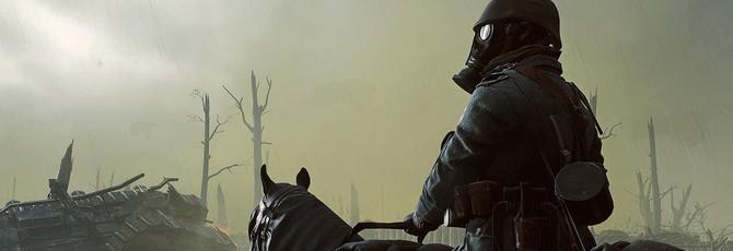 Еще одна раздача дополнений для Battlefield 1 и 4
