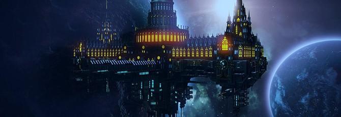 В Warhammer 40,000: Inquisitor - Martyr добавили Темных Эльдар