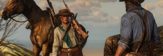"Take-Two: Red Dead Redemption 2 ""изменит"" гейминг"