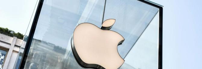 Apple стоит триллион долларов — теперь она самая дорогая компания в истории США