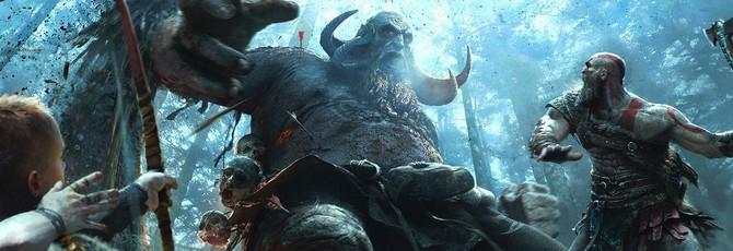 Новелла God of War доступна для предзаказа