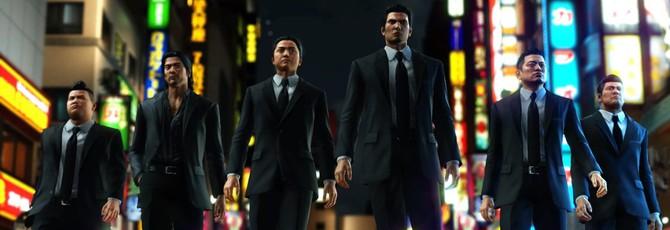 Microsoft и Nintendo отказались выпускать игры серии Yakuza на своих консолях