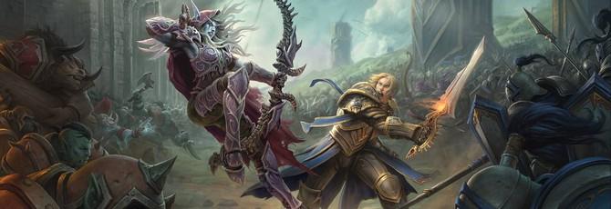 Обсуждение World of Warcraft: На чьей вы стороне в битве за Азерот?