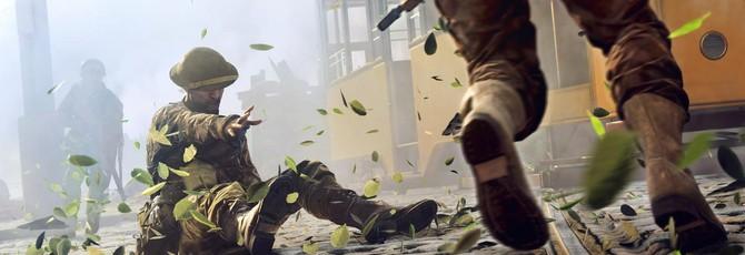 Подборка красочных скриншотов Battlefield V