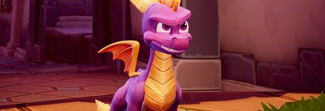 Слух: Spyro Reignited Trilogy отложили из-за трудностей в разработке