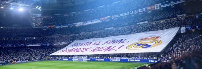 Новый трейлер FIFA 19 посвящен испанской лиге