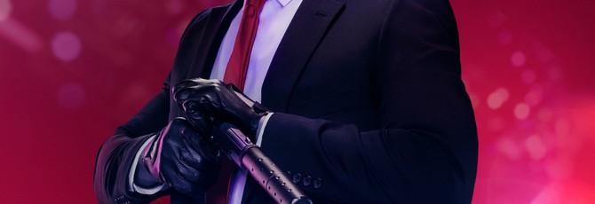 Hitman 2 получит миссии первого сезона в качестве дополнений