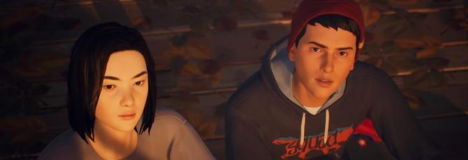 Dontnod: Life Is Strange это не только Макс и Хлоя