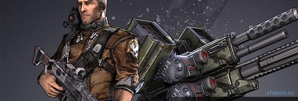 Гайд Borderlands 2 – Модификации Классов Коммандо и Сирена