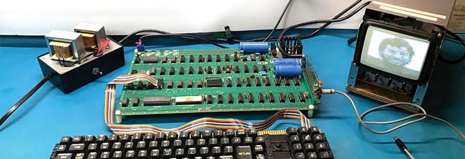 300 тысяч долларов за первый компьютер Apple