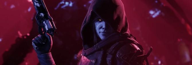 Вышел релизный трейлер Destiny 2: Forsaken
