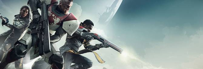 Destiny 2 в сентябрьской подборке PS Plus