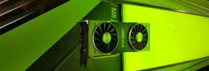 Слух: Nvidia контролирует список всех обзорщиков видеокарт серии RTX