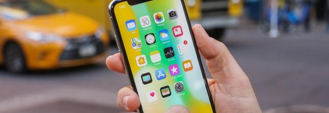 Apple покажет новые девайсы 12 сентября