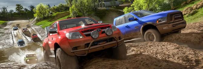 Опубликованы системные требования Forza Horizon 4