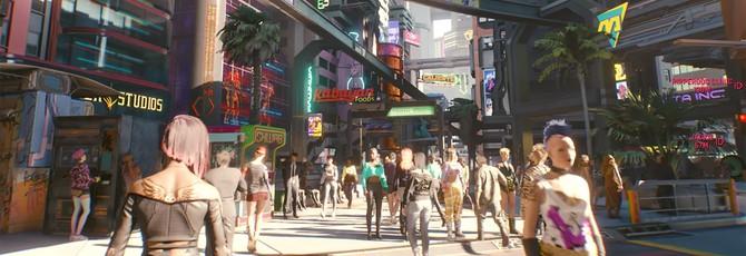 Разработчик Cyberpunk 2077 рассказал о размере Найт-Сити