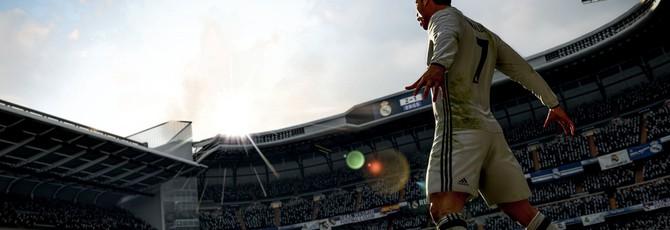 Gorillaz попали в саундтрек для FIFA 19