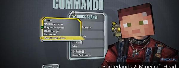 Гайд Borderlands 2 – как получить голову Minecraft