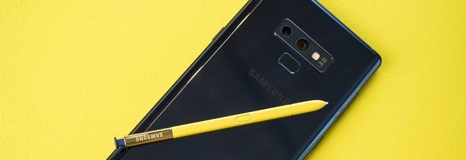 Складной смартфон Samsung могут анонсировать в ноябре
