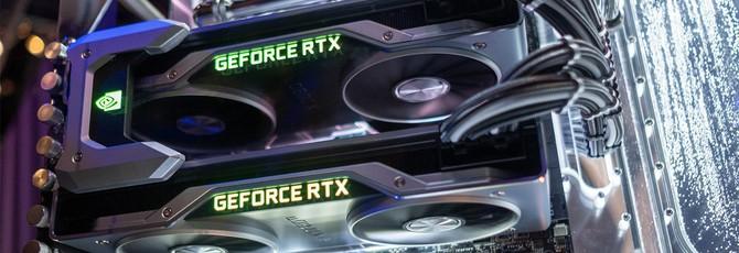 Обзоры Nvidia RTX 2080 Ti выйдут 19 сентября, RTX 2080 на 2 дня раньше