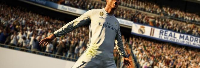 Продажи FIFA 18 достигли 24 миллионов копий
