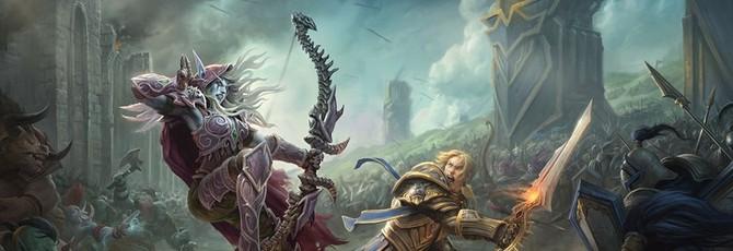 Игроки World of Warcraft случайно получили очень редкий лут почти даром