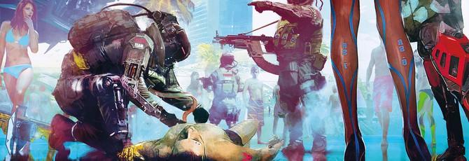Как CD Projekt улучшит сторонние квесты в Cyberpunk 2077