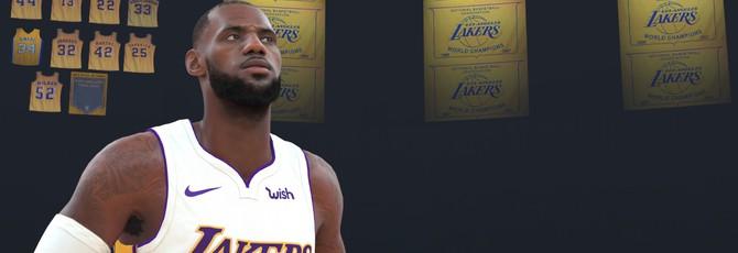 NBA 2K19 взломали за пять дней до релиза