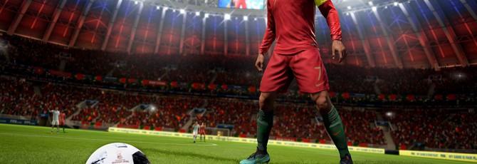 Демо-версия FIFA 19 выйдет через неделю