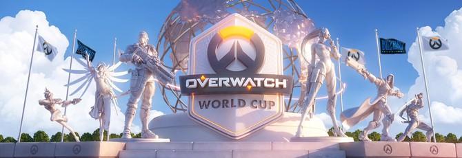 Во втором сезоне Overwatch League примут участие 20 команд