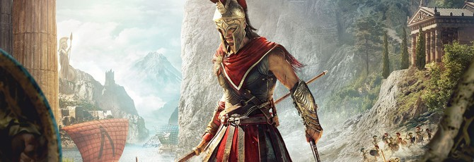 Системные требования Assassin's Creed Odyssey