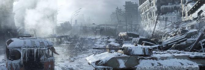 У разработчиков Metro Exodus возникли трудности с размещением игры на одном Blu-ray диске