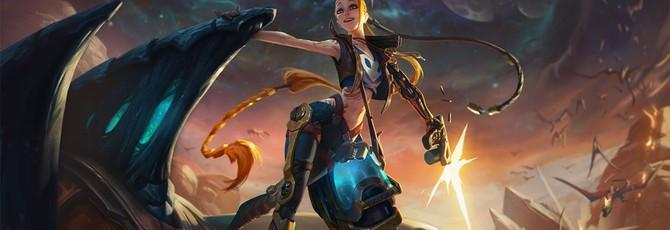 Представлено шесть новых скинов League of Legends к новому режиму