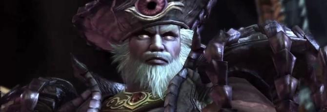 Новый трейлер Soulcalibur VI посвящен Сервантесу