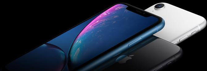 Apple анонсировала iPhone XS, iPhone XS Max и iPhone XR