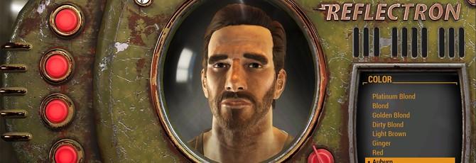 Первые 10 минут геймплея мода Fallout 4: New Vegas