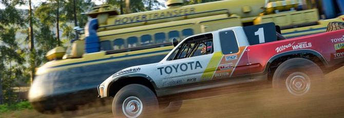 Стала доступна предзагрузка Forza Horizon 4