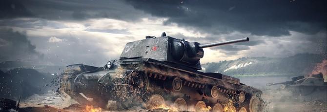 Wargaming открыла новую студию для разработки MMO