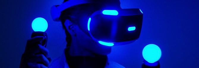 Sony запатентовала VR-шлем с отслеживанием взгляда и медицинскими датчиками