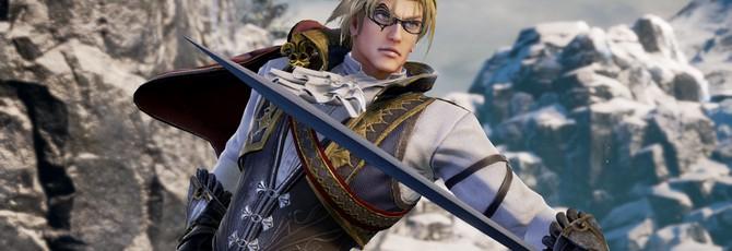 Новый персонаж в Soulcalibur VI — мастер фехтования Рафаэль