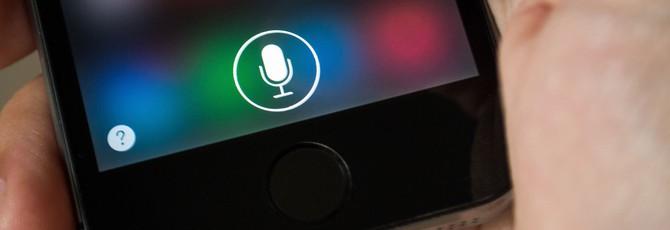 ИИ поможет точнее распознавать человеческую речь