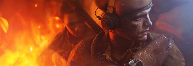 Трек Seven Nation Army воссоздали с помощью звуков Battlefield 5