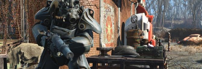 Неофициальный патч Fallout 4 вносит сотни исправлений