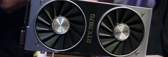 Продажи NVIDIA GeForce RTX 2070 начнутся в середине октября