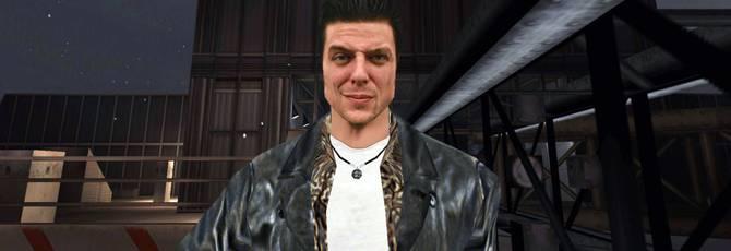 Remedy готовит анонс по Control и Max Payne