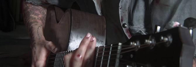 Джоэл на новом постере The Last Of Us 2