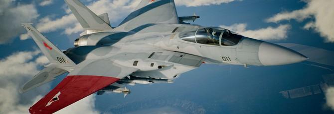 Суперсэмплинг и другие особенности РС-версии Ace Combat 7