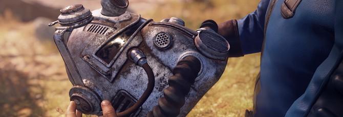 Бета Fallout 76 стартует 23 октября, опубликован открывающий ролик